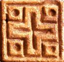 Indus Valley Civilization cross symbol.