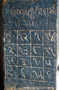 07-chautisa-numerical-yantra-khajuraho